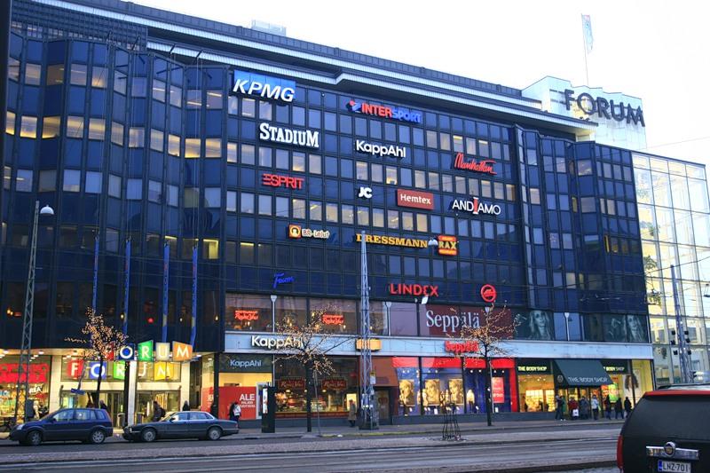 Где купить в Финляндии? Финские гипермаркеты и универмаги Жизнь
