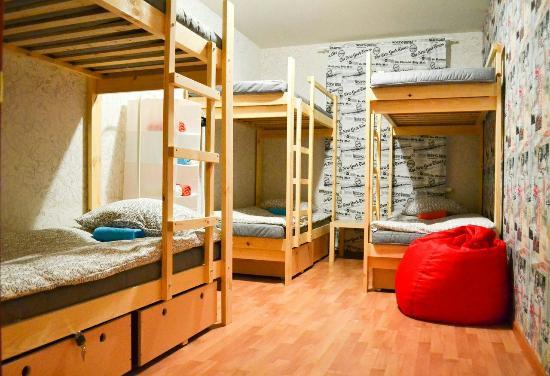 Квартирный вопрос, советы гостям отелей и хостелов в Европе Отдых