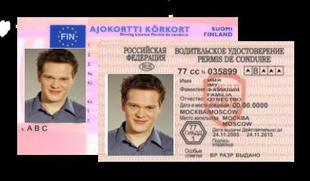 Обмен водительского удостоверения в Финляндии Жизнь